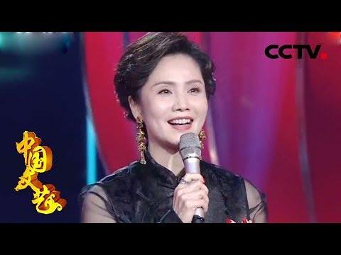 《中国文艺》反串大联欢 中文国际的女主播们用歌声带我们回忆邓丽君的经典作品 20180831   CCTV中文国际