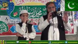 Hafiz Zain Ul Abidin Jalali (Page 7) MP3 & MP4 Video | Mp3Spot