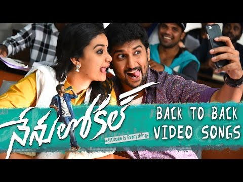 Nenu-Local-Back-To-Back-Video-Song-Trailers