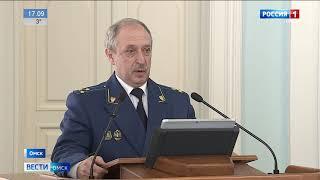 Сегодня депутаты регионального парламента утвердили кандидатуру нового прокурора Омской области