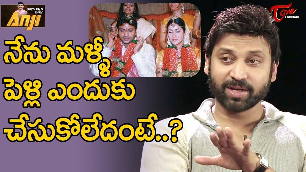 నేను మళ్ళీ పెళ్ళి ఎందుకు చేసుకోలేదంటే...? | Open Talk with Anji | TeluguOne