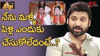 Sumanth response on not getting married after divorce..