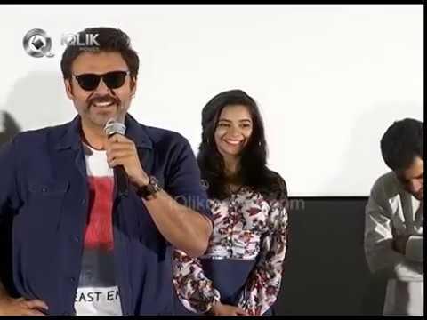 Venkatesh Speech | Falaknuma Das Movie Trailer Launch