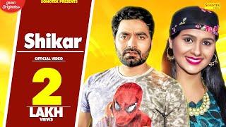 Shikar – Raj Mawer