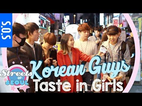 SOS: Korean Guys Talk About Their Ideal Girl 한국 남자의 이상형은? | MEEJMUSE