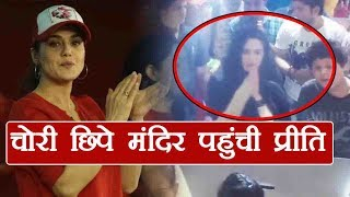 Viral video: Preity Zinta visits temple to pray for her IP..