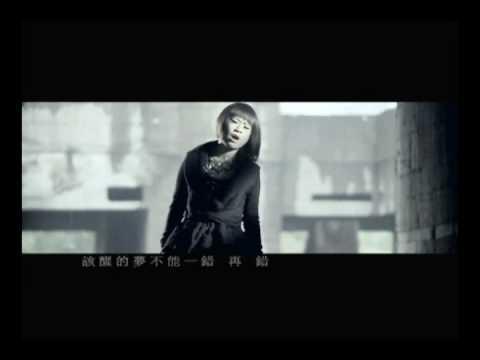 MV: (Meeia) 符瓊音 - 58°寂寞 (完整版) [高清]