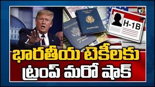 US President Donald Trump suspends H-1B, H-4 Visas till ye..