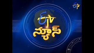 9 PM Telugu News: 12th November 2019..