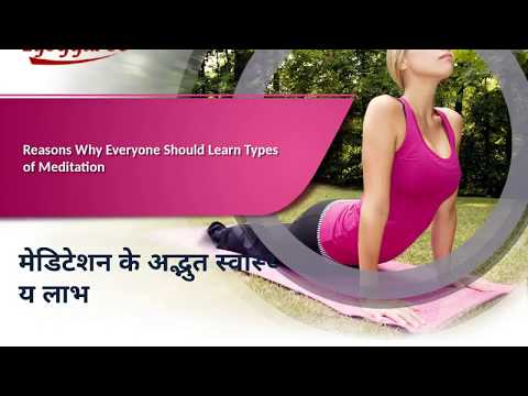 Learn Types of Meditation from EyogGuroo