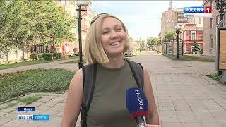 Доведённые до отчаяния обманутые дольщики перекрыли дорогу в центре Омска