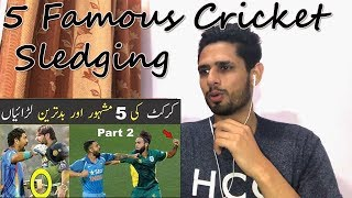 Indian Reaction on 5 Interesting Cricket Moments Ever !!