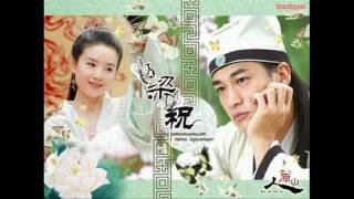 Thổi Sáo Song Phi - Linh Dizi [ Nhạc phim Lương Sơn Bá - Chúc Anh Đài ]