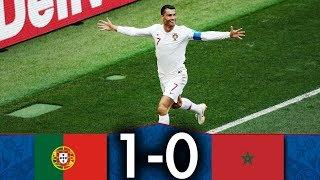Portugal vs Maroc | 1-0 | Résumé Français | CDM Groupe B | Le film ...