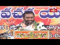 రామాయణంలో రాముడు ఎన్ని రకాలు..?   Brahmasri Samavedam Shanmukha Sarma   Bhakthi TV