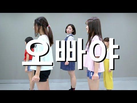 [순천댄스학원 TD STUDIO] 신현희와김루트 (SEENROOT) - 오빠야 (Sweet Heart) / Choreo by JIAN