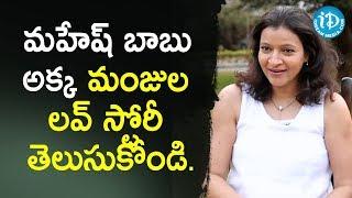 Manjula Ghattamaneni & Sanjay Swaroop- Dialogue With P..