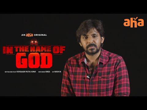 In The Name of God-Priyadarshi, Nandini Rai, Posani Krishna Murali