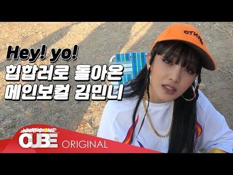 (여자)아이들((G)I-DLE) - I-TALK #36 : 'Uh-Oh' M/V 촬영 비하인드 (Part 1)