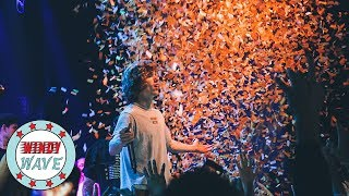 Danny Duncan: Virginity Rocks World Tour (Chicago)
