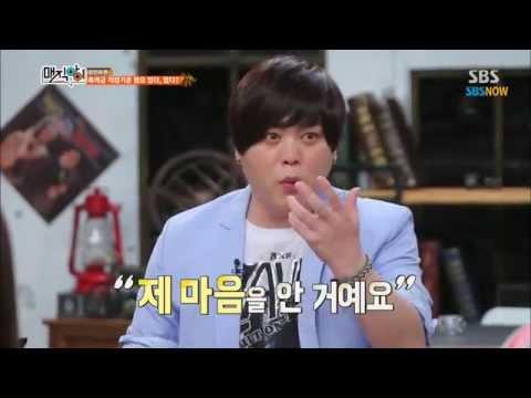 SBS [매직아이] - 문희준 '유재석 결혼식에 어머니 보내' 축의금 금액은?