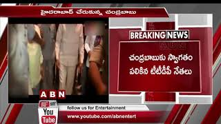 Chandrababu reaches Hyderabad after police interruption in..