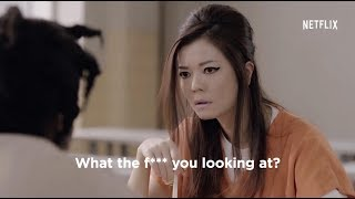 Michelle Chong's Ah Lian face-off with Crazy Eyes in Orange Is The New Black on Netflix! (Part 2)