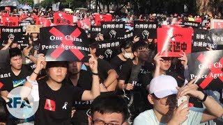 Gần 10 ngàn người Đài Loan biểu tình bày tỏ ủng hộ Hồng Kông