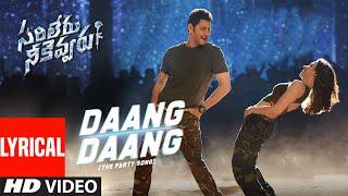 Daang Daang video song from Sarileru Neekevvaru ft. Mahesh..