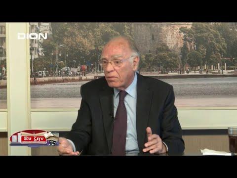 Βασίλης Λεβέντης στο ΔΙΟΝ TV με τον Ευγένιο Παπαδόπουλο (Ευ Ζην, 12-3-2020)