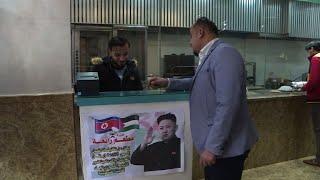 مطعم في غزة يقدم تخفيضات للكوريين رفضا لقرار ترامب بشأن القدس ...