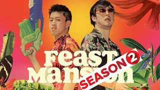 Feast Mention Season 2 - Joji Rich Brian Melo Higher Brothers 88rising - BTS