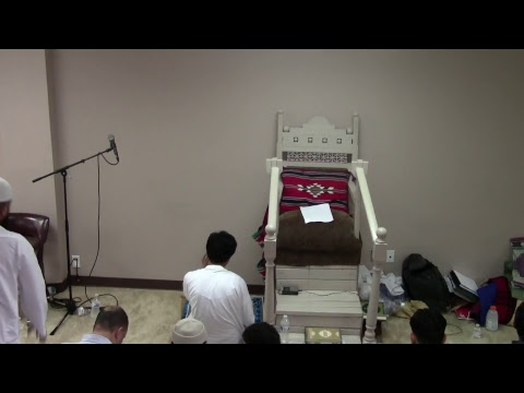 MIC Live Taraweeh - Reciter: Hamzah Elhabashy (Khatam al Quran)