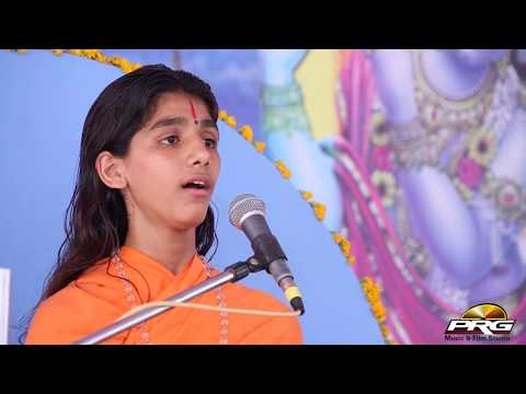 Bhagwat Katha(तीसरा दिन) Part-7 | बाल संत बांकेबिहारी जी | Guru Kripa Aashram,Nettaara Jodhpur