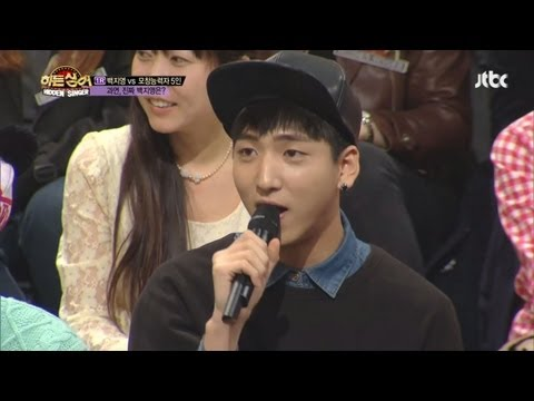 [Hidden Singer(히든싱어)]  B1A4 Baro mimics Baek Ji Young