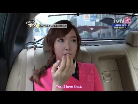 tvN Taxi EP 239 - Jessica [2012.05.17] (en) 1/4