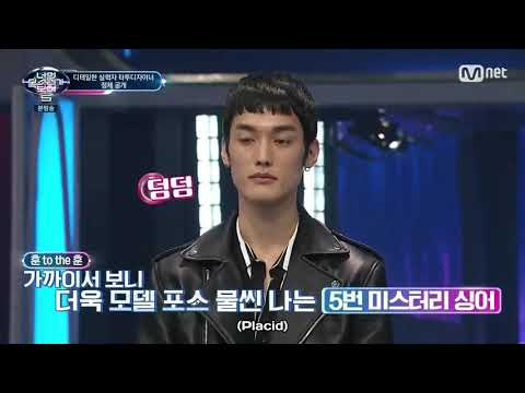 I Can See Your Voice Season 5 Episode 11