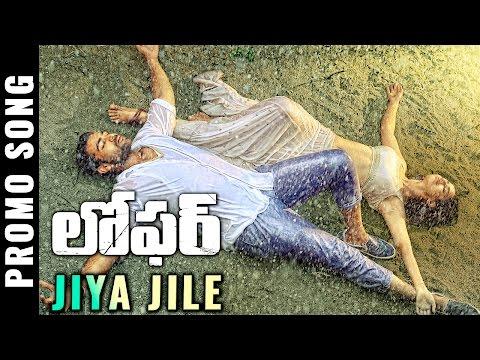 Loafer-Movie-Jiya-Jile-song-Promo