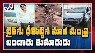 Visakha: Former Minister Son Runs Away After Creating Acci..