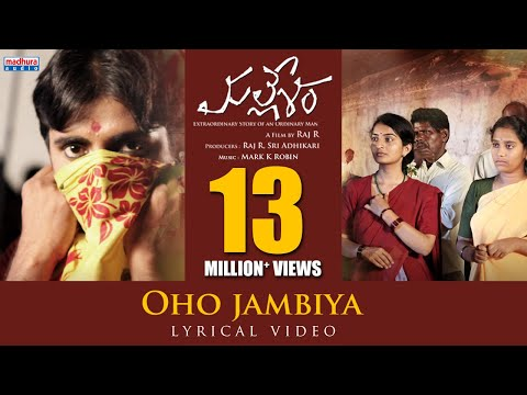 OHO JAMBIYA Lyrical video Mallesham Movie