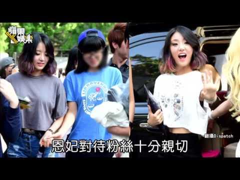 大雨趕夜車 韓國女偶像恩妃送命--蘋果日報 20140904