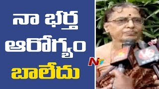 Varavara Rao Wife Speaks About His House Arrest Till Sep 6..