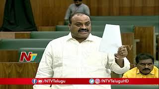 Buggana Rajendranath Vs Atchannaidu over AP Special Status..