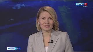 «Вести Омск», дневной эфир от 10 декабря 2020 года