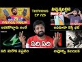 Technews EP 726,Poco F3GT & One Plus Nord 2 Launched,Oppo New innovation,Netflix || In Telugu ||
