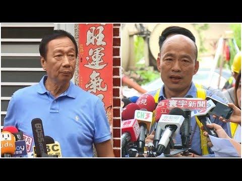 【國民黨初選在即 TVBS「總統選擇題特別報導」】