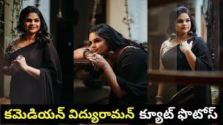 Tollywood actress Vidyu Raman looks elegant in her latest ..