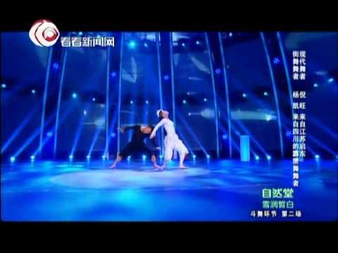 舞林争霸斗牛第二场继续舞斗 杨丽萍被金星惹毛 兔子急了也咬人