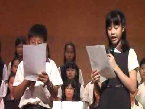 合唱-老師斯卡也達