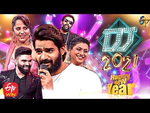 Promo: DJ 2021-New Year special event with Anasuya, Rashmi, hero Kartikeya, Hyper Aadi and others